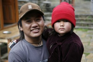 Father and Son Nepal